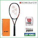 YONEX ヨネックス 硬式テニスラケットVコア デュエル ジー 97 VCORE Duel G 97 V