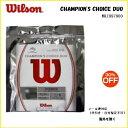 樂天商城 - [楽天市場] WILSON ウィルソン  テニスガットチャンピオンズ チョイス DUO CHAMPION'S CHOICE DUO30%OFFセール WRZ997900