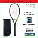 Eゾーン98 YONEX ヨネックス 硬式テニスラケットEZ...