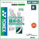 樂天商城 - [テニス・バドミントン専門店プロショップヤマノ]YONEX ヨネックス ソフトテニス・ストリングスサイバーナチュラルクロス CYBER NATURAL CROSS(CSG650X)