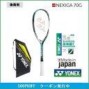 樂天商城 - [テニス・バドミントン専門店プロショップヤマノ]YONEX ヨネックス 後衛用ソフトテニスラケット ネクシーガ70G NEXIGA70G NXG70G セルリアンブルー449