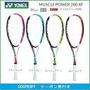 樂天商城 - [楽天市場]YONEX ヨネックス ソフトテニスラケット 入門者用モデルマッスルパワー200XFG MP200XFG