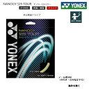 YONEX (ヨネックス) ソフトテニス・ストリングス ナノジー125ツアー NANOGY125TOUR(NSG125T)  ソフトテニスガット テニス ラケッ..