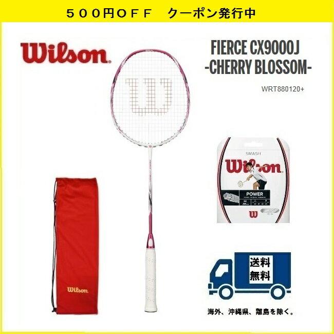 WILSON ウィルソン バドミントン ラケット...の商品画像