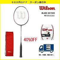 [楽天市場]WILSON ウィルソン バドミントン ラケットブレイズ SX 7000 BLAZE SX 7000 WRT854320240%OFFの画像