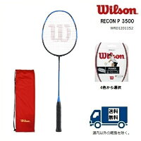 WILSON ウィルソン バドミントン ラケットレコン P 3500 RECON P 3500WR012022S2の画像
