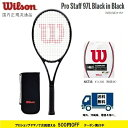 WILSON ウィルソン 硬式テニス ラケットプロスタッフ97L PROSTAFF97L BLACK in BLACK G2WR038311s 国内正規流通品 40 OFF