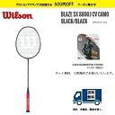 WILSON ウィルソン バドミントン ラケットBLAZE SX 8800J CV CAMO BLACK/BLACKブレイズ SX8800J CV カモフラージュWR035311S2 ブラック/ブラック