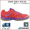 樂天商城 - BASF1806 ピンク BABOLAT バボラ バドミントンシューズウィメンズ シャドウ チームW SHADOW TEAM W送料無料(離島を除く。)