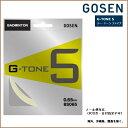 樂天商城 - [楽天市場] GOSEN (ゴーセン) バドミントン・ストリングスG−TONE5