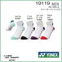 樂天商城 - [楽天市場] YONEX ヨネックス テニス バドミントン用メンズ スニーカーインソックス 19119