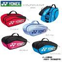 [テニス・バドミントン専門店プロショップヤマノ]YONEX ヨネックス ミニチュアラケットバック  BAG18MN bag18mn
