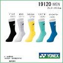 [楽天市場] YONEX ヨネックス テニス バドミントン用メンズ ソックス 19120
