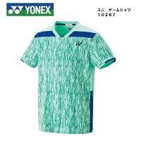 2018年 ヨネックス チームウェア ゲームシャツ UNI 10267 ミントブルーの画像