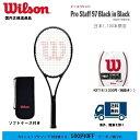 WILSON ウィルソン 硬式テニス ラケットプロスタッフ97 PROSTAFF97 BLACK in BLACK WRT73901S 国内正規流通品 40 OFF
