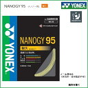 YONEX ヨネックス バドミントン ストリングス ガットナノジー95 NANOGY95 NBG95