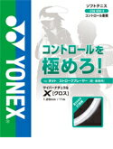YONEX (Yonex) soft tennis strings Cyber natural cross-CYBER NATURAL CROSS ( CSG650X )