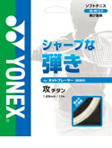 YONEX (Yonex) soft tennis strings siege titanium ( SG90S-TI )