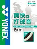 Rakuten market YONEX (Yonex) soft tennis strings free titanium ( SG80KA-T )