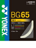 Badminton YONEX (Yonex) and strings by Micron 65 BG65 fs3gm