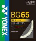 -(Yonex) [Rakuten Ichiba] YONEX badminton strings Micron 65 BG65