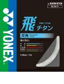 (Yonex) YONEX badminton strings Fei Chen Tan BG68TI fs3gm