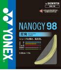Badminton YONEX (Yonex) and strings by ナノジー 98 NANOGY98 NBG98