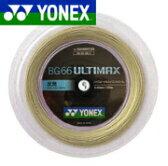 [楽天市場]送料無料 YONEX (ヨネックス) バドミントン・ストリングBG66アルティマックス 200mロール BG66UM−2 30%OFF P23Jan16