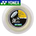 [Rakuten market] 30% of free shipping YONEX (Yonex) badminton strings strong titanium 200m roll BG65T-2 OFF