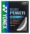 [楽天市場] YONEX (ヨネックス) バドミントン・ストリングス BG80パワー BG80P