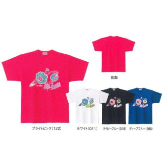 Rakuten market YONEX ( Yonex ) limited UNI ( uni ) dry T shirt 16136 PY