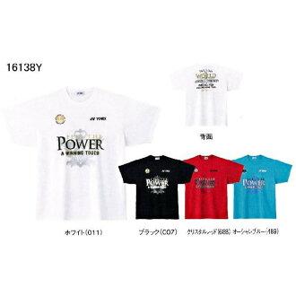 Rakuten market YONEX ( Yonex ) ( uni ) limited UNI dry T shirt 16138Y