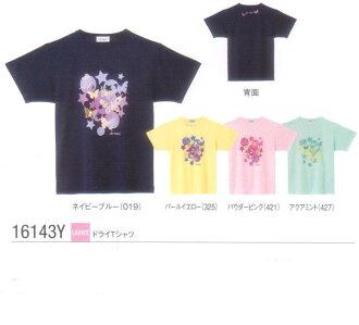 Rakuten market YONEX ( Yonex ) limited ladies dry T shirt 16143Y