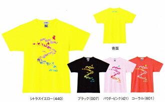 Rakuten market YONEX ( Yonex ) limited レディースベリークール T shirt 16142Y