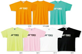 Rakuten market YONEX (Yonex) UNI breaker T shirt 16051