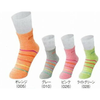 Rakuten market YONEX (Yonex) limited for women's sneakers in socks 29068Y