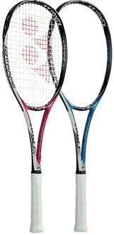 (Yonex) YONEX tennis racquet for rear アイネク stage 50S i-NEXTAGE50S