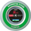 [Rakuten market store] 30% of YONEX (Yonex) badminton strings strong titanium 100m roll BG65T-1 OFF