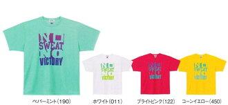 [낙천] YONEX (요 넥 스) 2013 년 봄 신작 제한 UNI (유 니) 딸기 쿨 티셔츠 16167PY