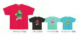 Rakuten market YONEX ( Yonex ) 2013 spring new limited UNI ( uni ) dry T shirt 16165 PY