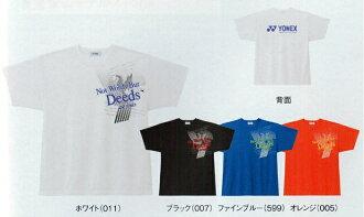 Rakuten market YONEX ( Yonex ) 2013 spring new limited UNI ( uni ) dry T shirt 16179Y