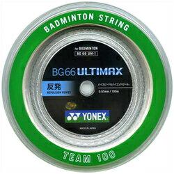 YONEX (Yonex) Badminton string BG66 アルティマックス 100 m rolls BG66UM-1 30% off