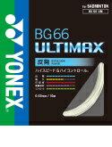 [楽天市場] YONEX (ヨネックス) バドミントン・ストリングス BG66アルティマックス BG66UM  fs04gm