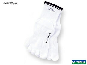 Rakuten market YONEX (Yonex) ladies, breaker, half-socks 29005 ( solid five finger )