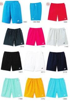 Rakuten market YONEX (Yonex) UNI breaker shorts 1550