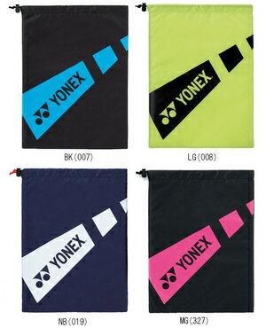 Rakuten market YONEX (Yonex) shoe rack BAG1493