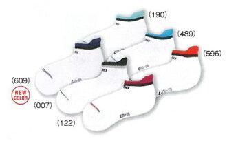 Rakuten market YONEX (Yonex) for men's sneakers in socks 19036