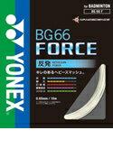 [楽天市場]YONEX (ヨネックス) バドミントン・ストリングス BG66フォース BG66FORCE(BG66F)