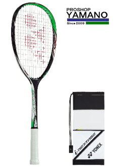 YONEX Yonex rearguard a tennis racket shaft ink stage 700 (black green) i-25% off at INX700 NEXTAGE700 (530)