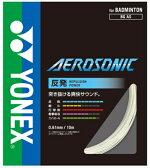 [楽天市場] YONEX (ヨネックス) バドミントン・ストリングスエアロソニック AEROSONIC BGAS